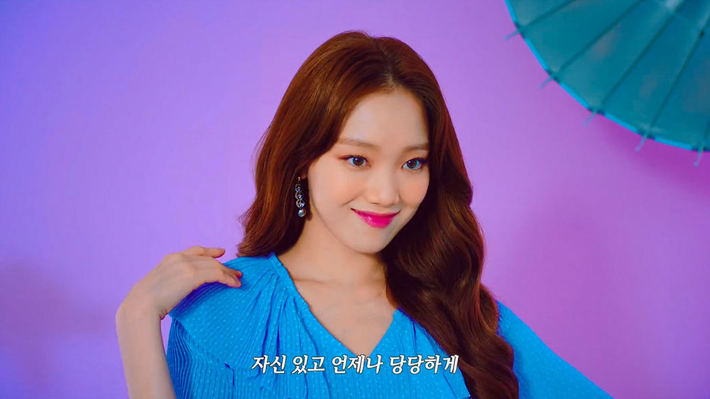 - Laneige x Lee Sung Kyung