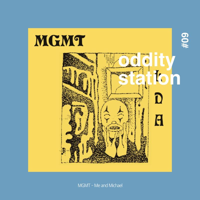 [인스타그램] oddity station2.020.jpeg