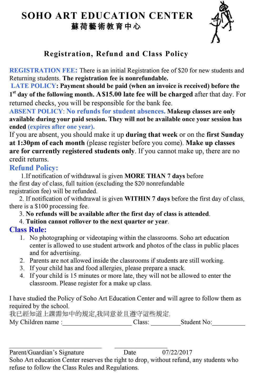 2017學校PolicyWEB-1.jpg
