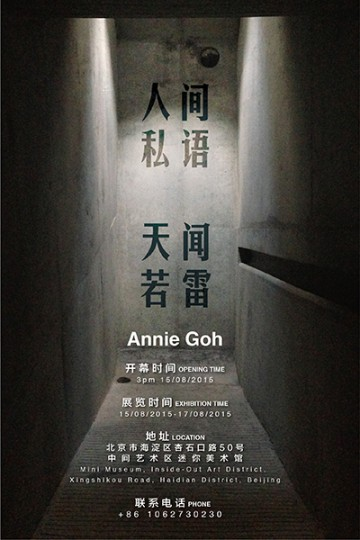 m_annie-goh-xy-2.jpg