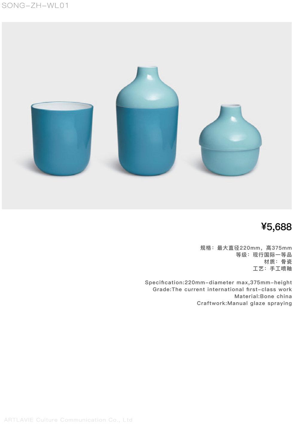 song系列花瓶目录-5.jpg