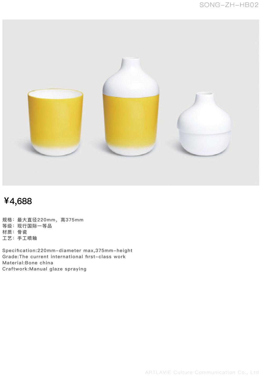 song系列花瓶目录-4.jpg
