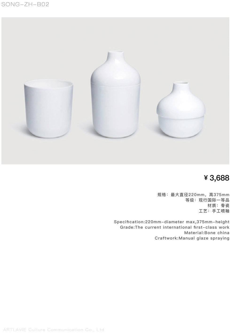 song系列花瓶目录-3.jpg