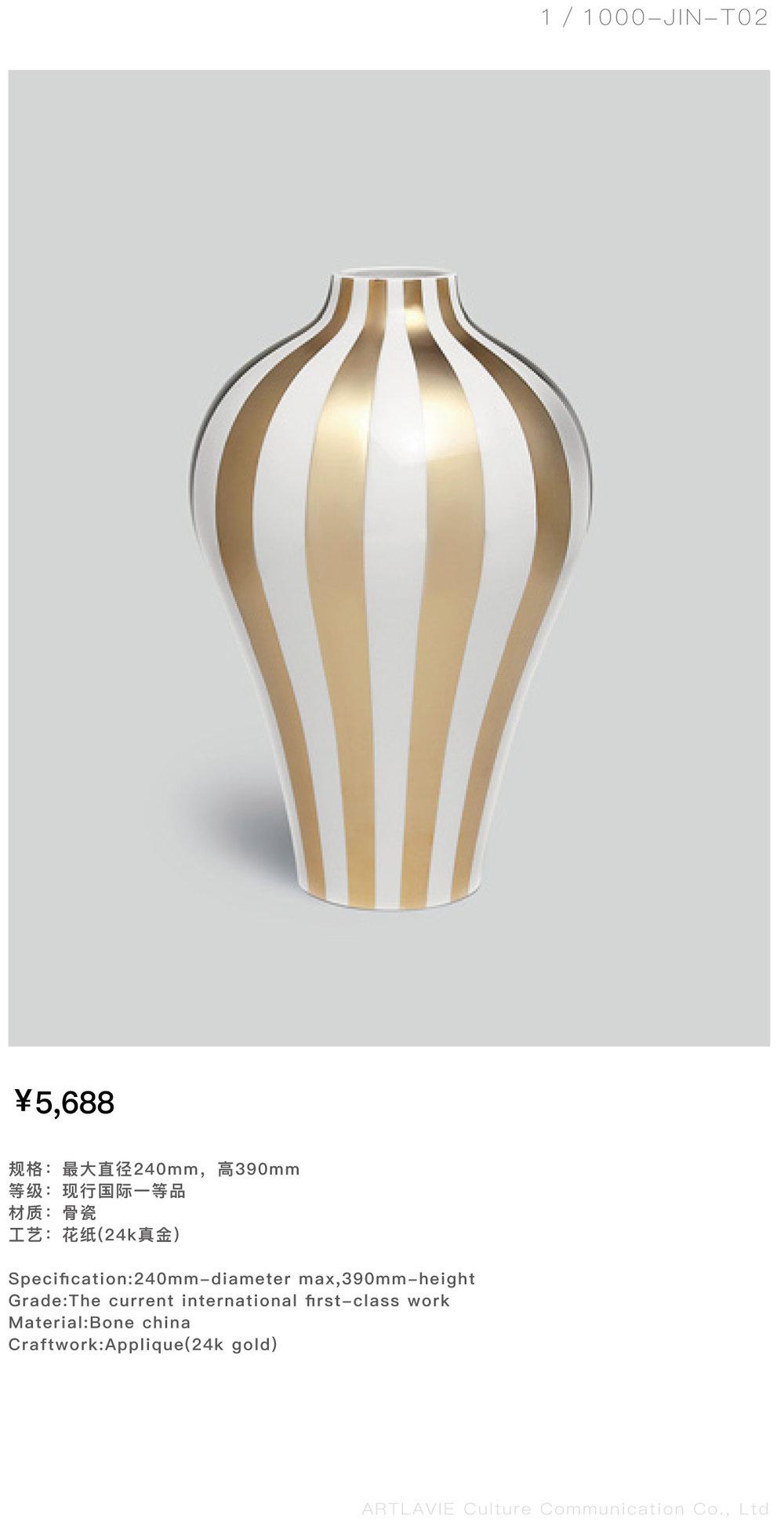 千分之一系列花瓶目录-11.jpg