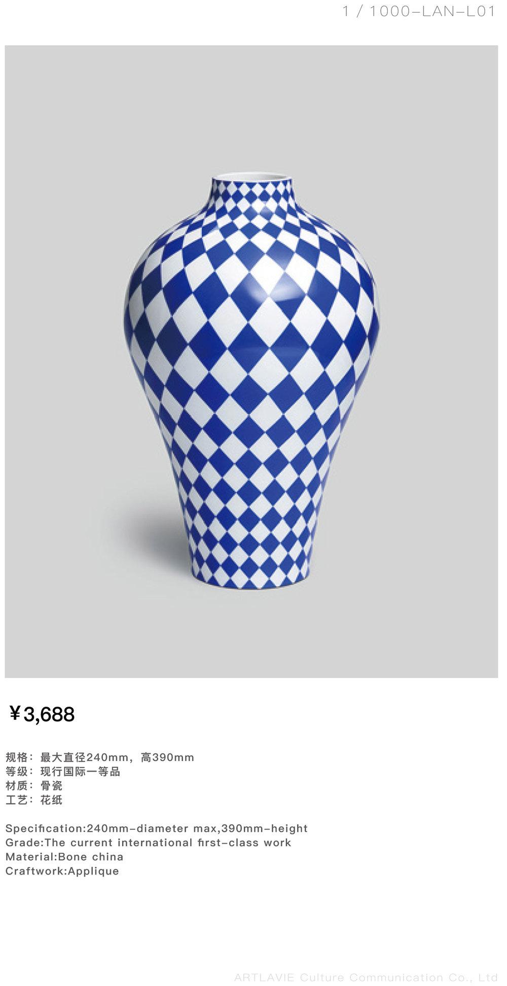 千分之一系列花瓶目录-3.jpg