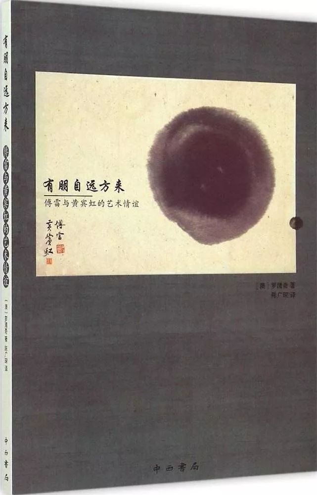 """""""新月""""展演讲与讨论系列"""