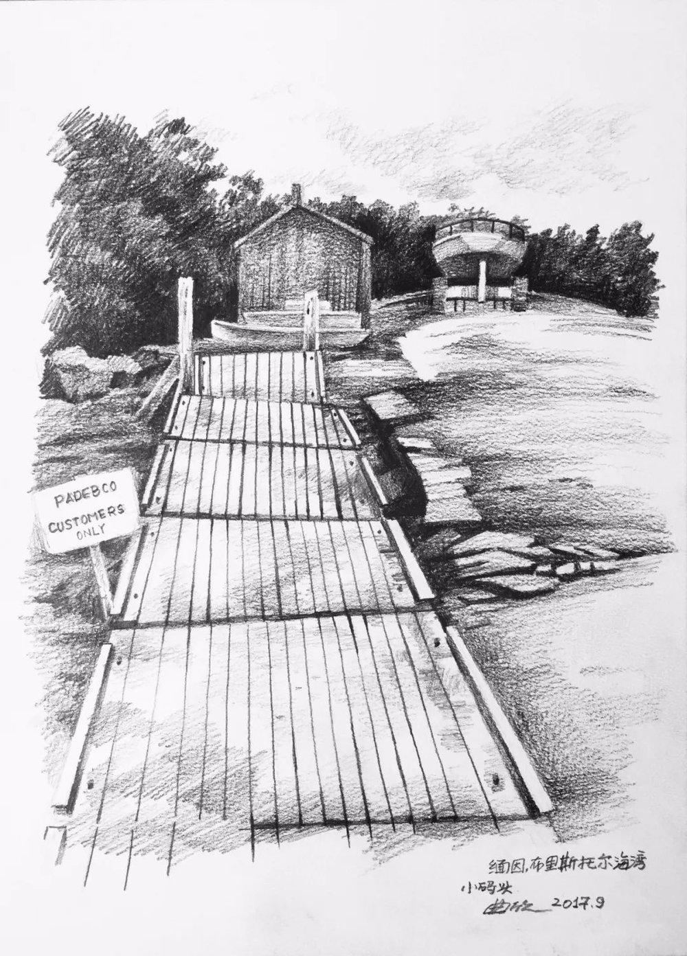 曲欣,《缅因布里斯托尔海湾》,纸面铅笔,28×38cm,2017年9月