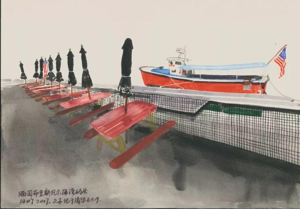文中言,《缅因布里斯托尔海湾码头》,纸上水彩,27×39cm,2017年