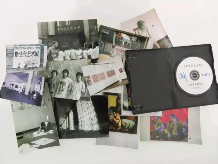 中间美术馆展览文献细节:《新生代艺术展》图片与影像记录