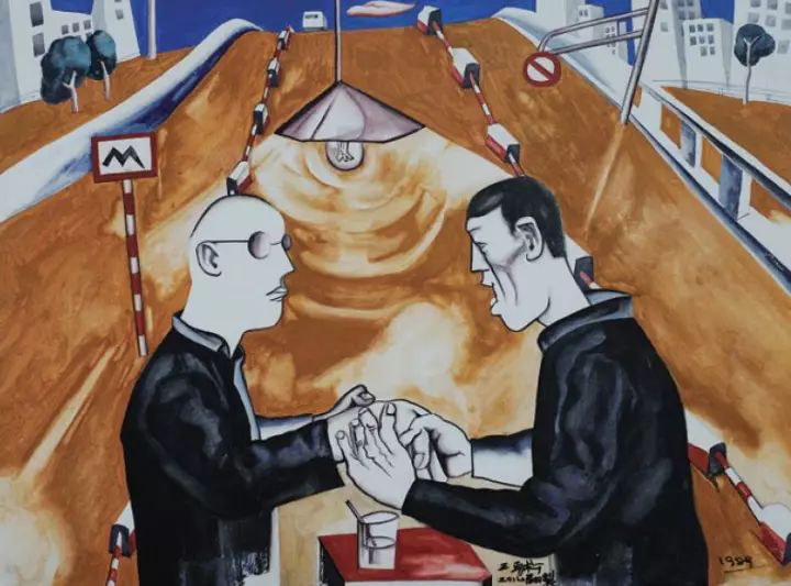 王劲松,握手,纸本重彩,50x60厘米,1989年(2014年复制),照片由王劲松提供