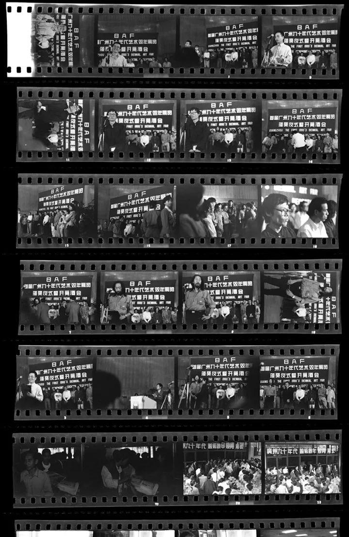 1992年广州首届九十年代艺术双年展(油画部分)开幕现场,照片墙纸,王友身摄影