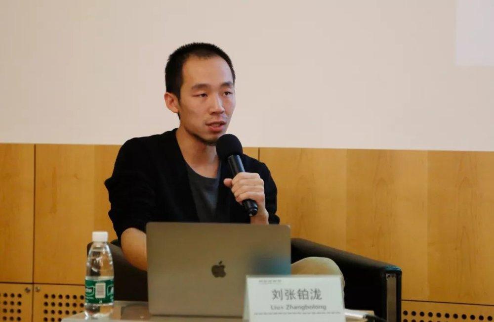 Liu Zhangbolong