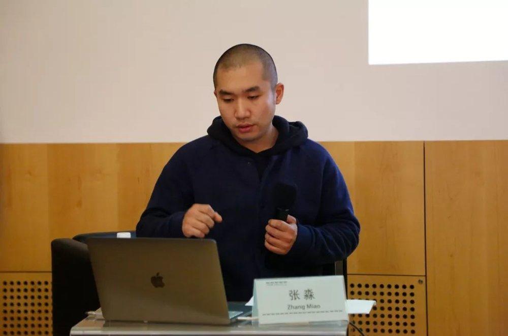 Zhang Miao