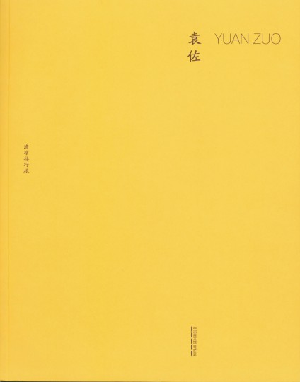 m_-1.pg.jpg