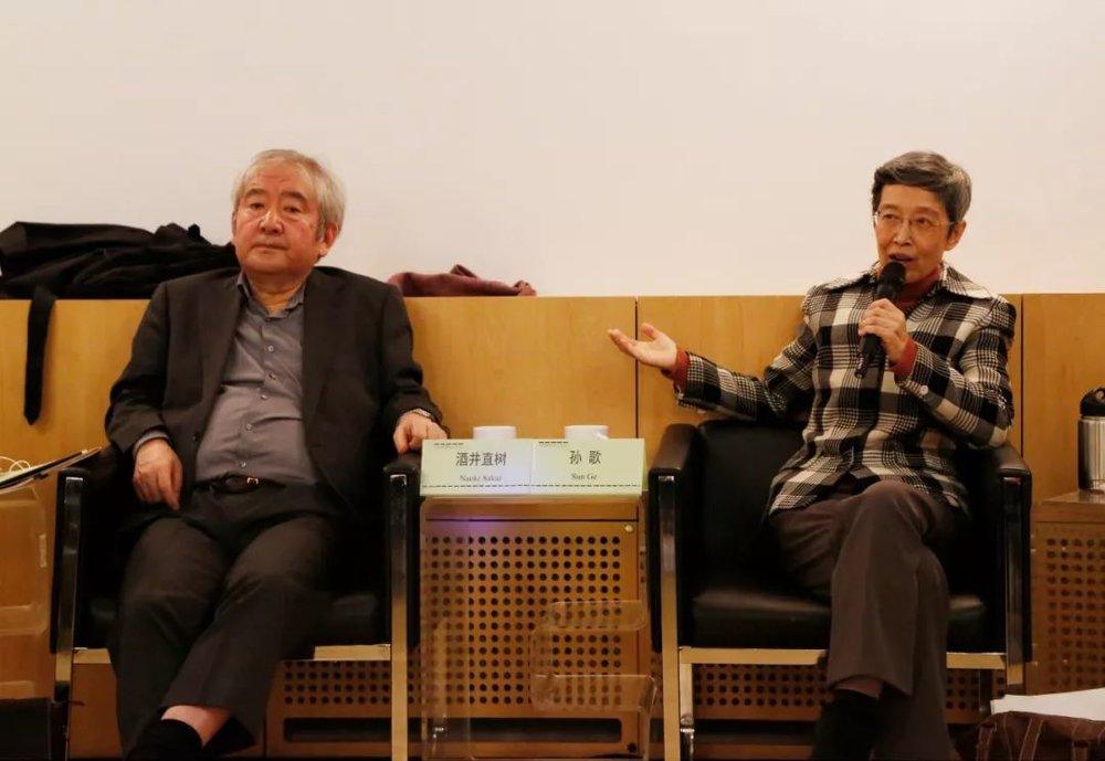 1月28日 讲座与对话丨普遍与特殊:何为亚洲性,演讲者:酒井直树、孙歌