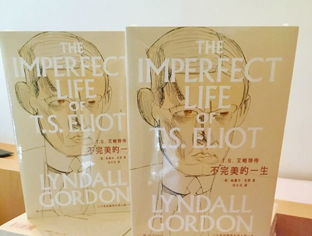 Last Sunday we had two new books launch, one for The Imperfect Life of T.S. Eilot and the other for Discourse and Movement-Two Keywords of the History of Art in the 80s!