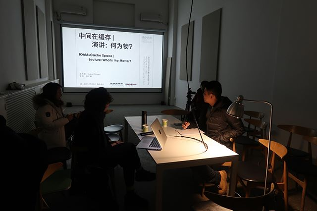 Last night we were at Cache Space which located at 798! This is the first time that we co-host a event with Cache Space. Our artist in residency Isabel Mager shared her practices during her one-month stay with us. She is particularly interested in the over-production of electrical devices especially smartphones. Before she arrived Beijing, she went to Shenzhen first and visit some smartphone factories.During the sharing, we see videos made by her capturing the reassembly lines, logistic infrastructures outside the factories...Interesting!