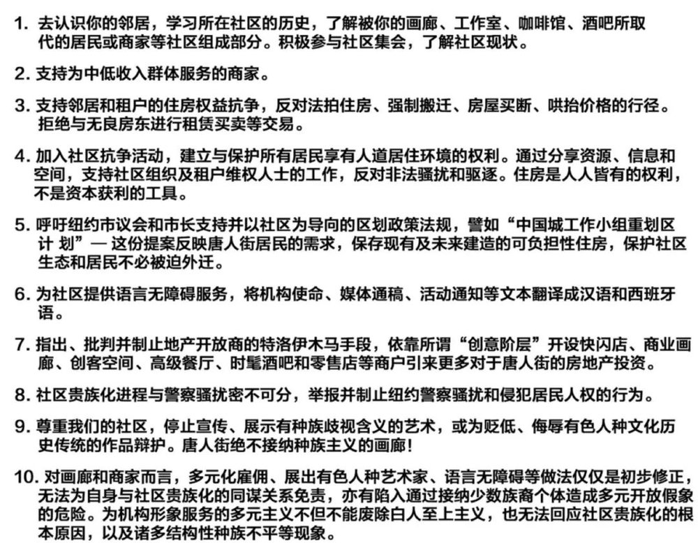 Cici Wu(武雨濛)-1.jpeg