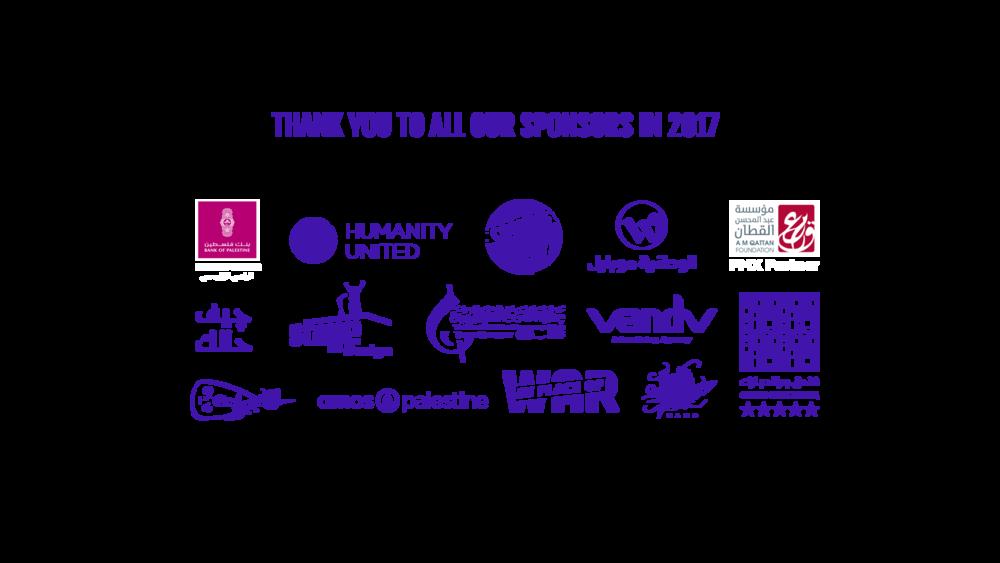 PMX2017-Sponsors.png