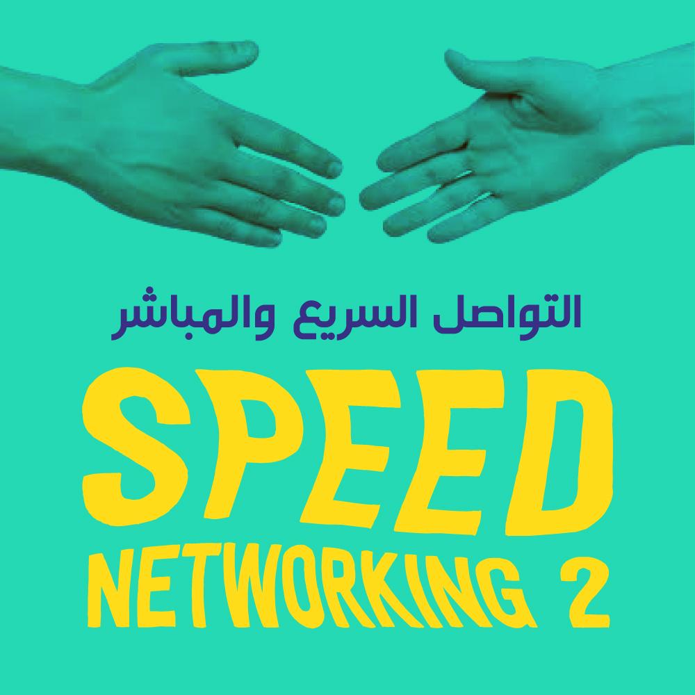 Speed-2.jpg