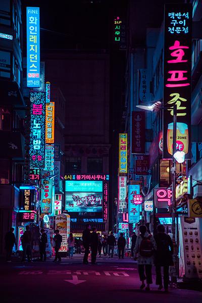 Jongak Neon.jpg