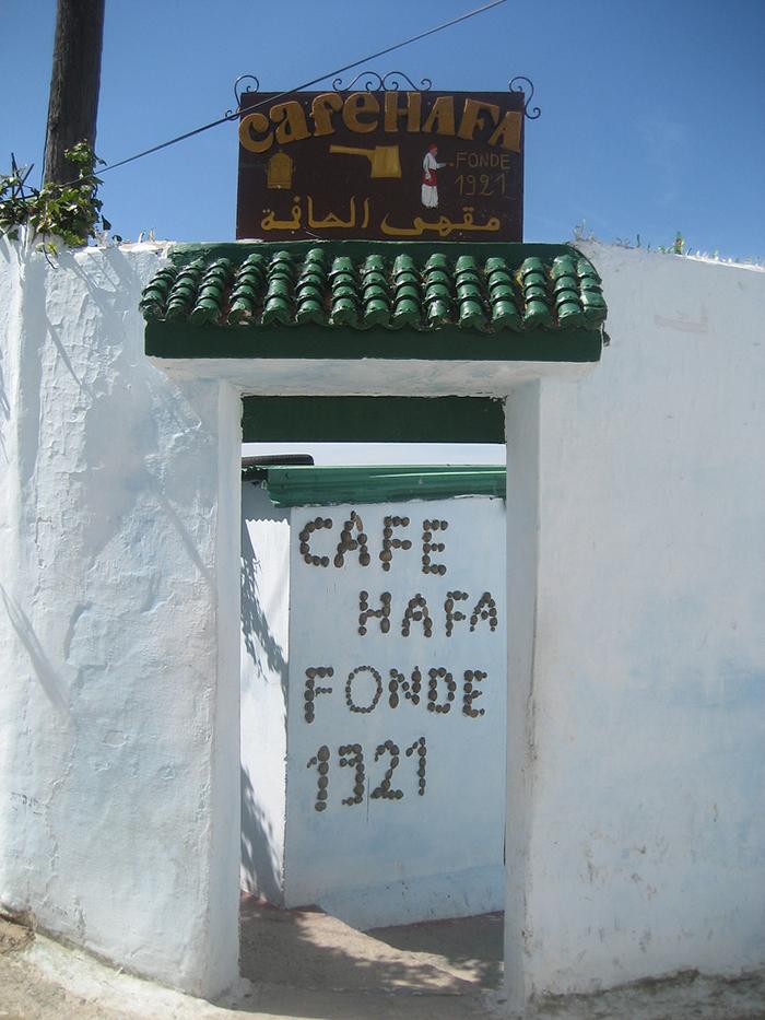 Café_Hafa.jpg