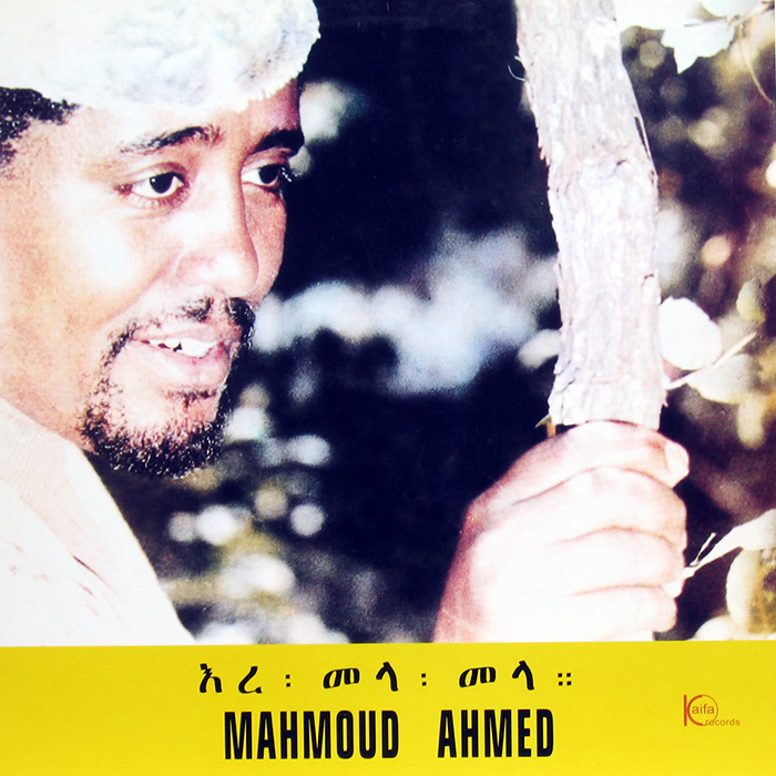 Mahmoud-Ahmed-front.jpg