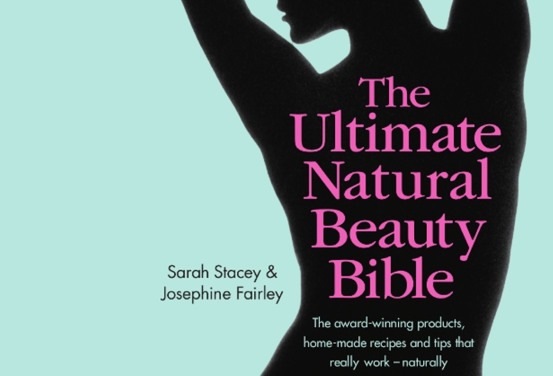 ULTIMATE_NATURAL_BEAUTY_BOOK
