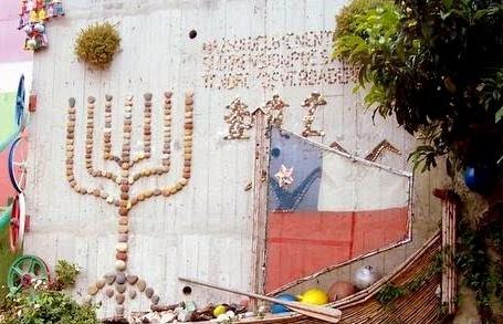 mural valparaiso.jpg