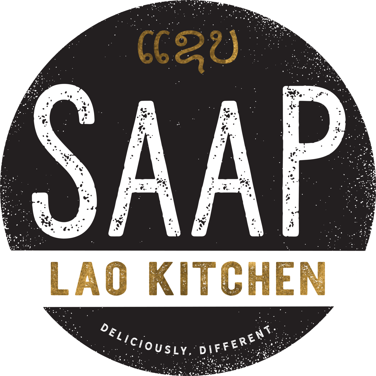 SAAP Lao Kitchen