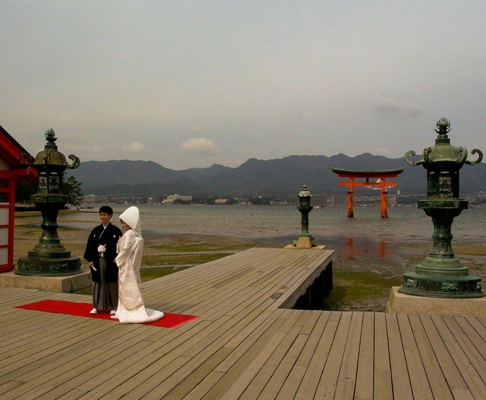 Traditional Wedding On Miyajima