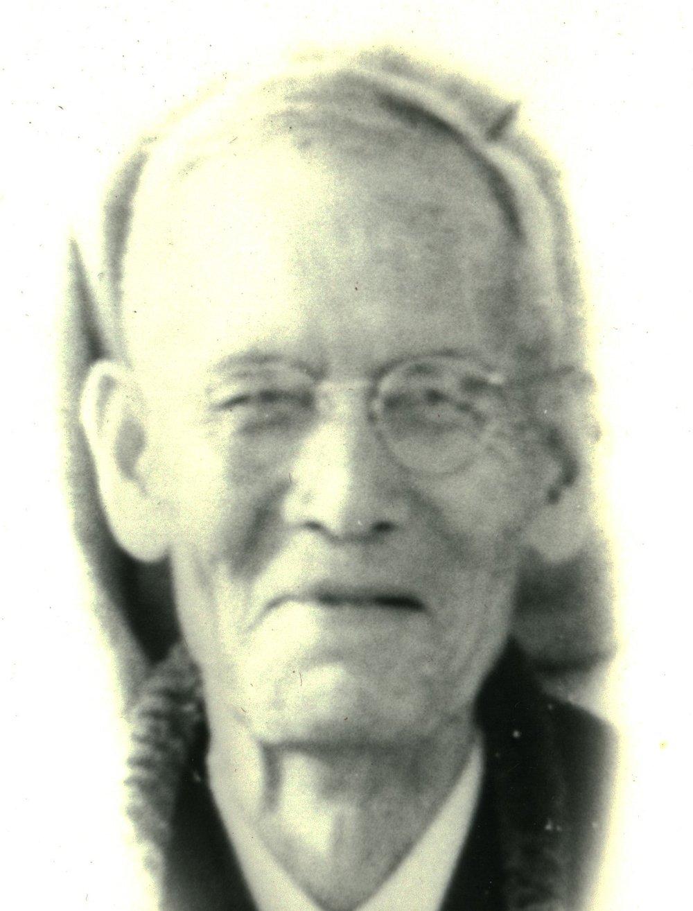 Tamasaku Watanabe 1935-1941