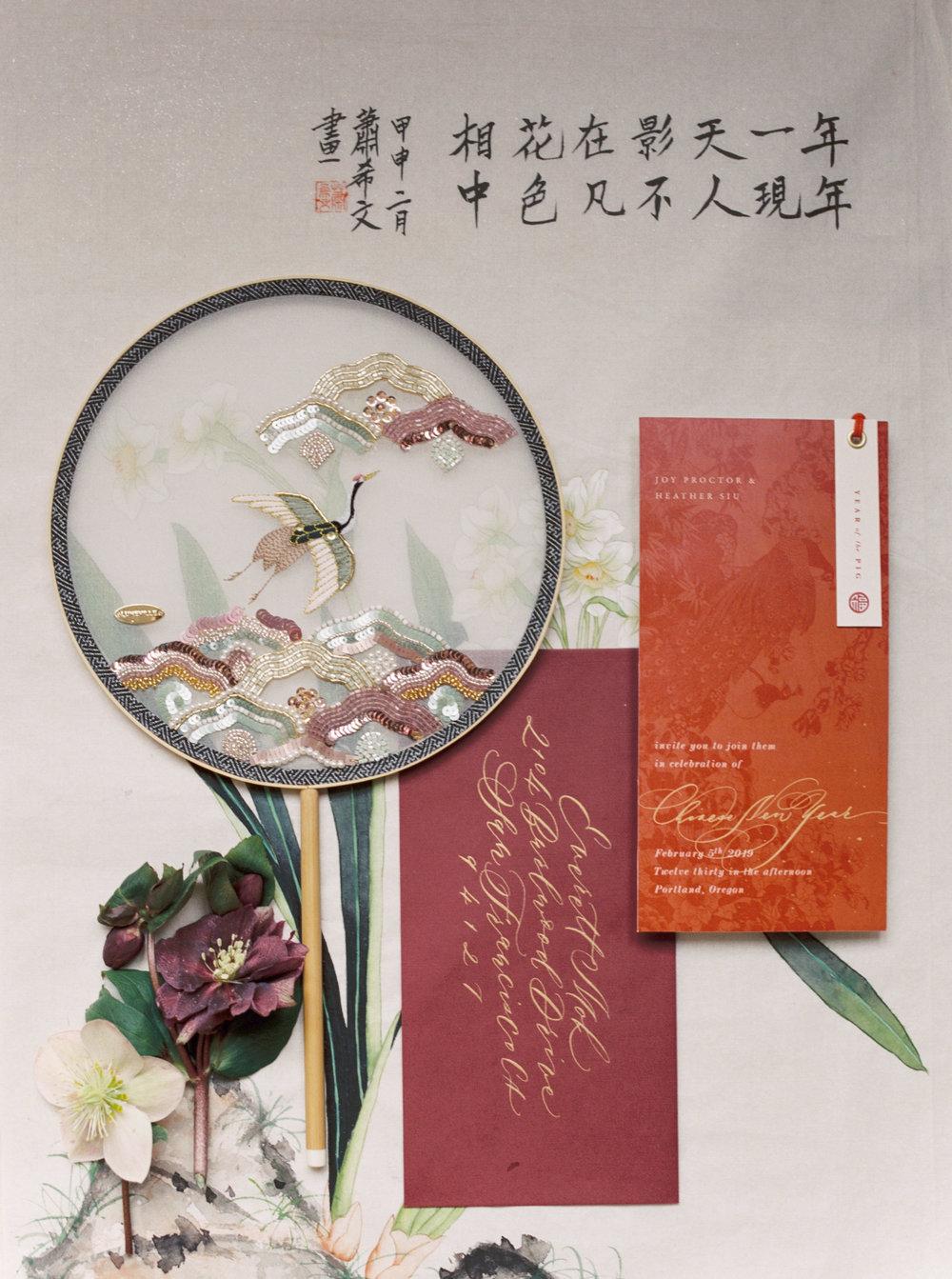 Carlos-Hernandez-Wedding-Film-Photography-Chinese-Year-Celebration-With-Joy-Proctor-011.jpg