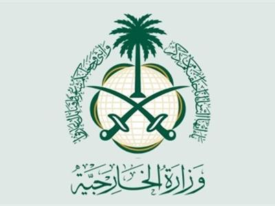 """沙特阿拉伯王国关于""""一带一路""""的咨询服务;"""