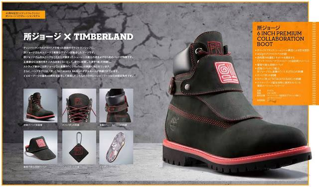- george tokoro X TimberlandRole: SMU DesignerSpecial edition of the Timberland Classic Booth created for celebrity collaborator George Tokoro. Prototyped and drafted pattern for lace cover design as imagined in concept art by Tokoro. Selected materials and fabrics based on customer requests. Approved product samples with development team.Release date: Fall/Winter 2013