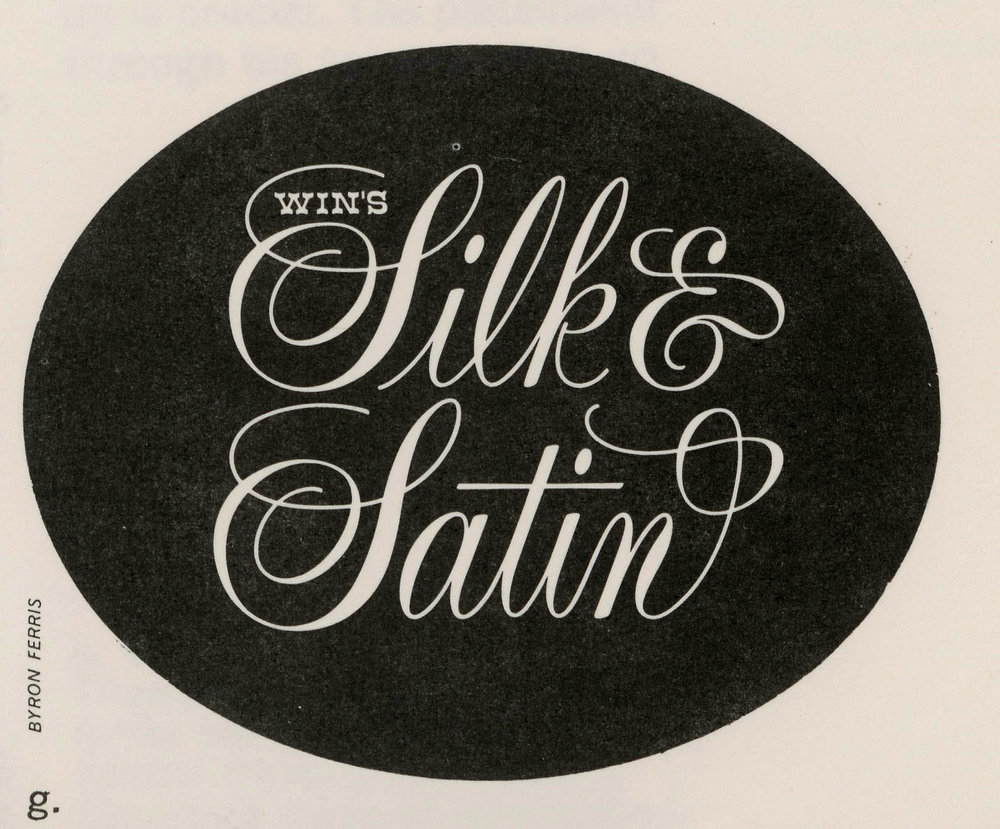 silk_satin_logo.jpg