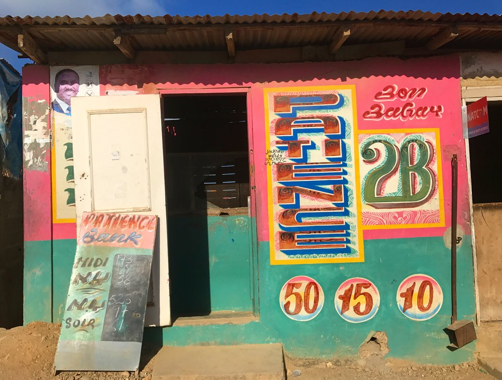 "One of many ""bon babay"" storefronts in Cap-Haïtien."