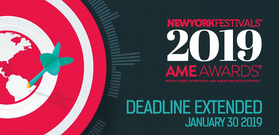 Entries deadline extended.02.jpg