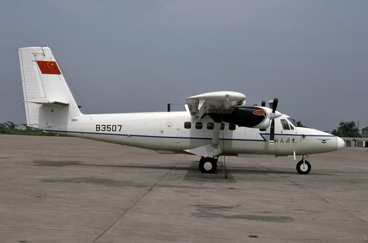 B-3507-750.jpg