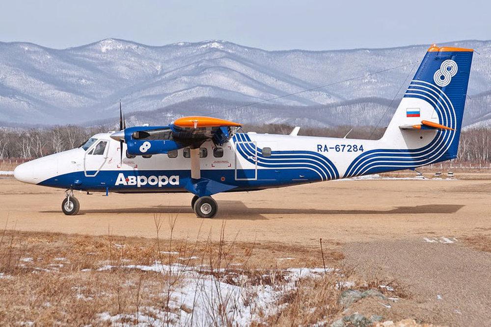Aurora Air Company Photo