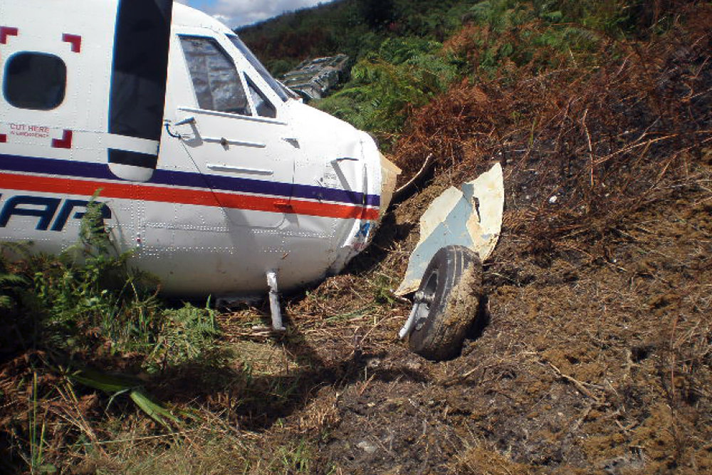 Indonesia NTSC Photo © Sugapa 30-Jan-2008
