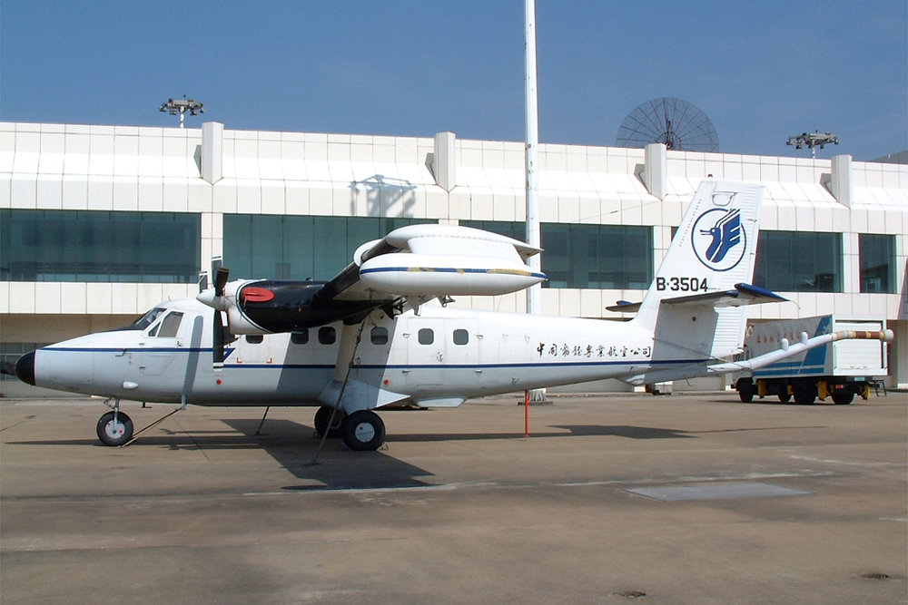 564_B-3504_PETER_PAN_ZHUHAI_05-NOV-2002_1024.jpg