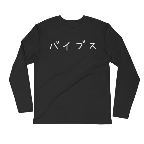 jap blakc long sleeve.png