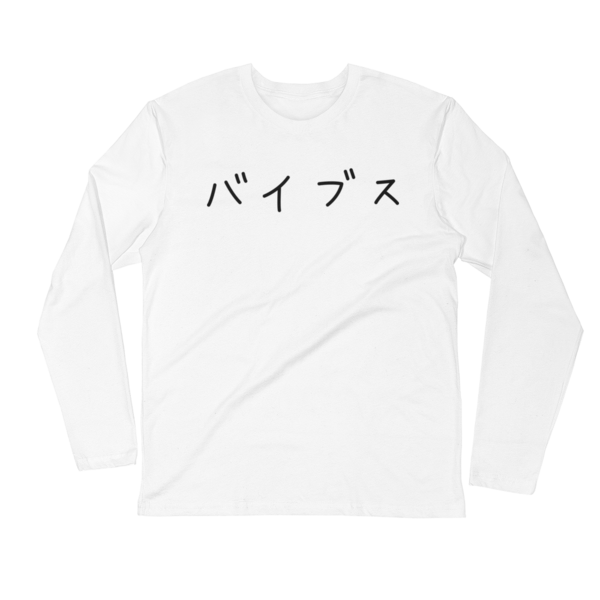 white jap long sleeve.png