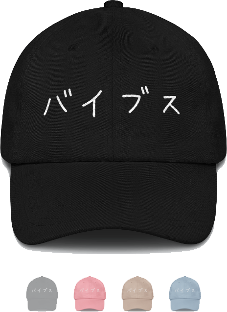 vibes apparel classic japanese text dad hat.png