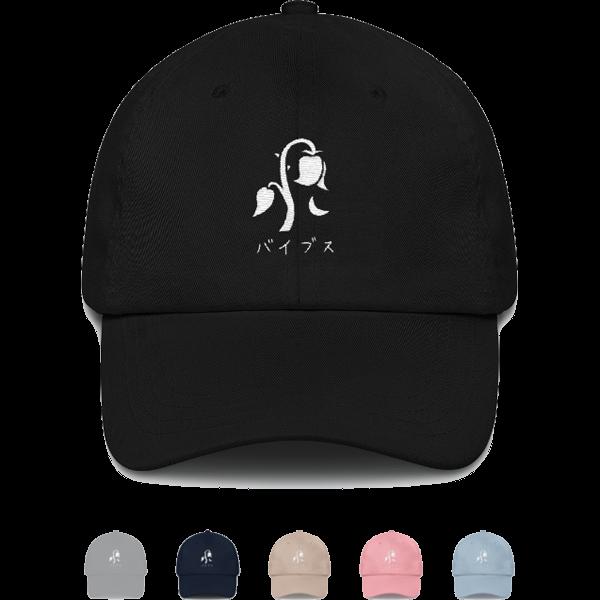 vibes apparel fallen rose dad hat.png