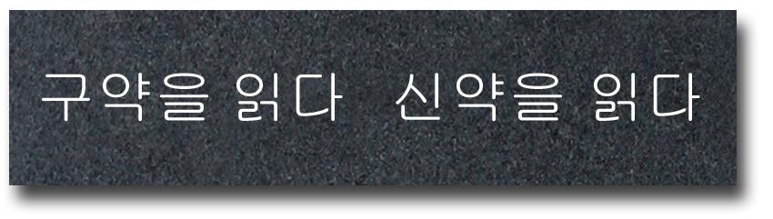 Korean OT NT Black.jpg