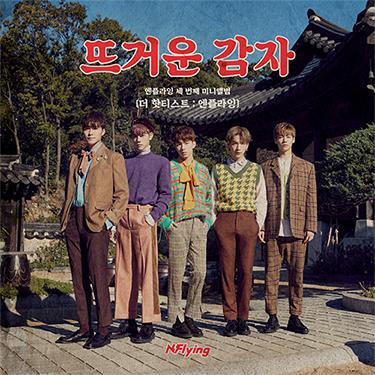 NFlyingAlbum2.png