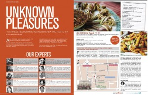 Unknown Pleasures: 15 Chinese Restaurants You Never Knew You Had To Try