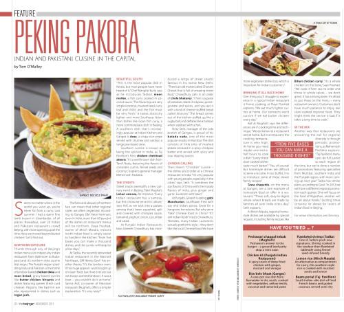 peking-pakora-500x454.jpg